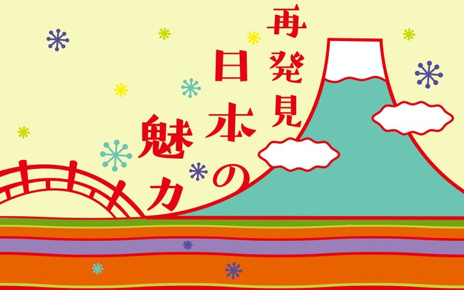 掲示ポスター02