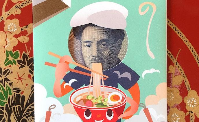 顔ハメぽち袋・製麺