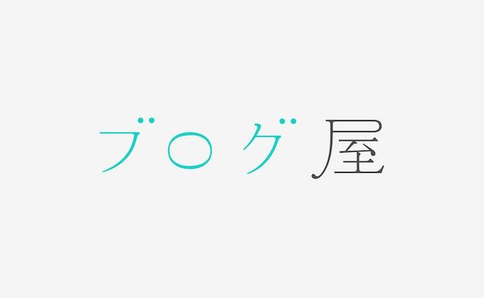 Blogya Logo