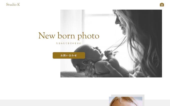 架空のPhoto studioサイト