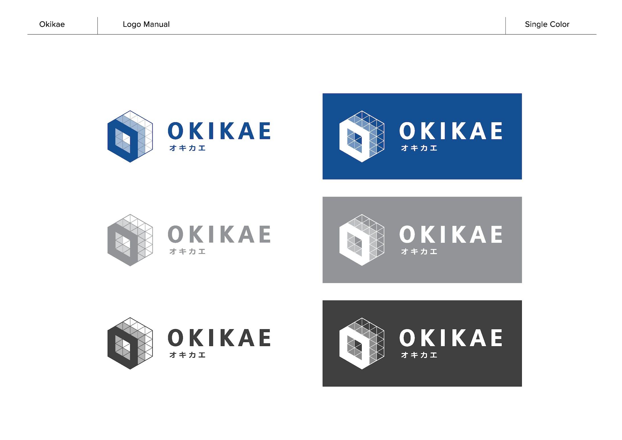 OKIKAE Logo-5