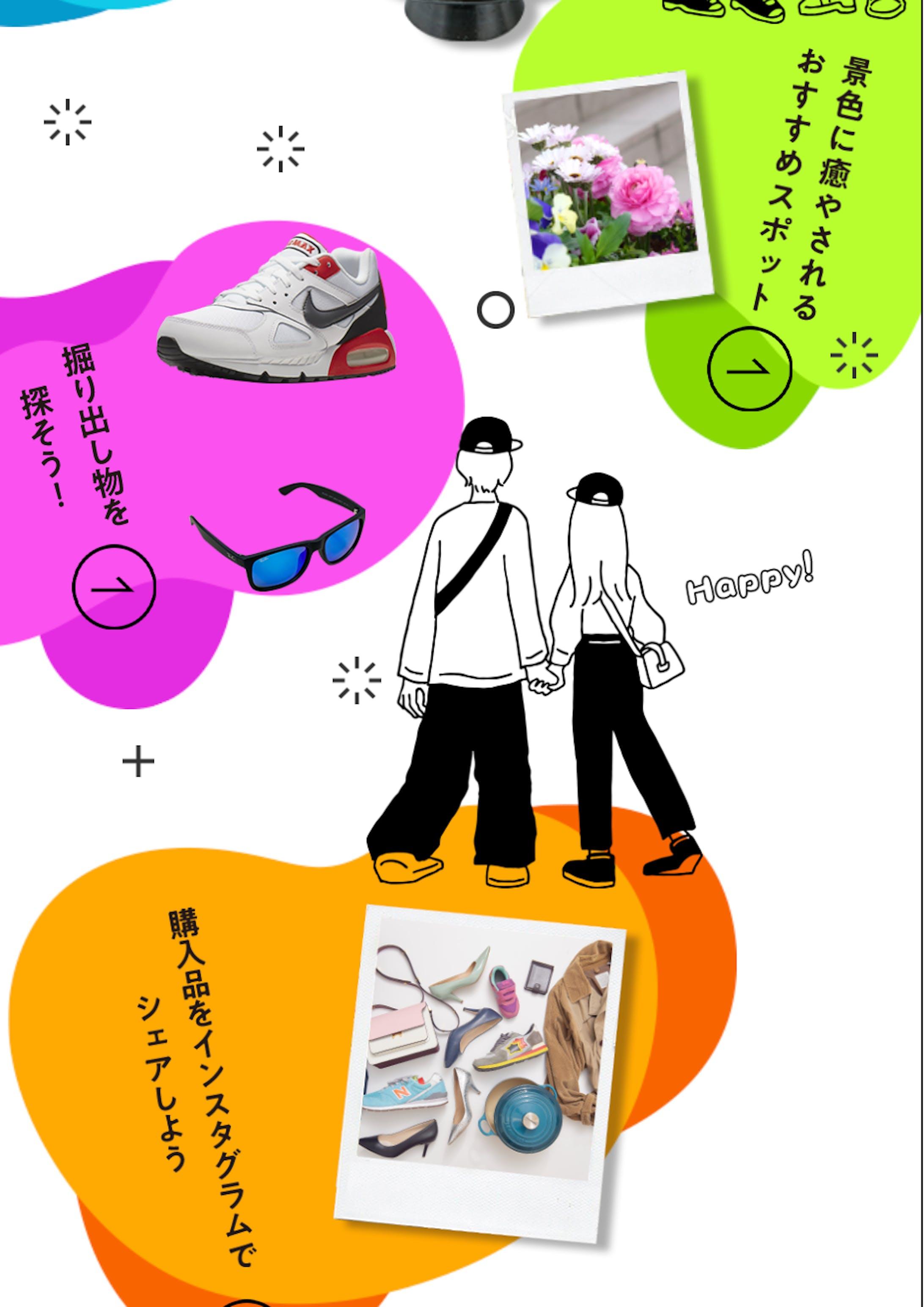 【web】御殿場アウトレット-3