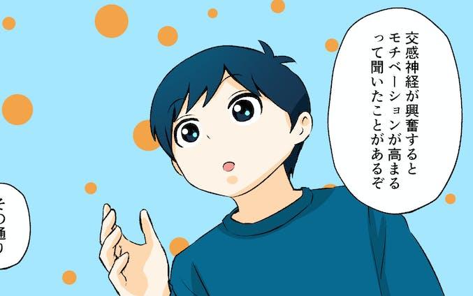YouTube漫画動画