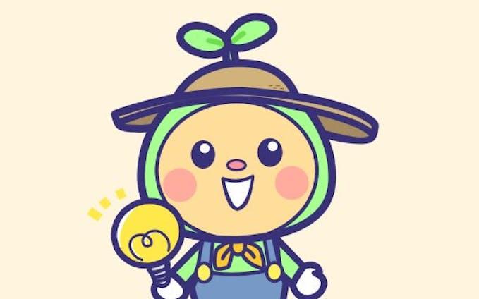 農業と電力のキャラクター