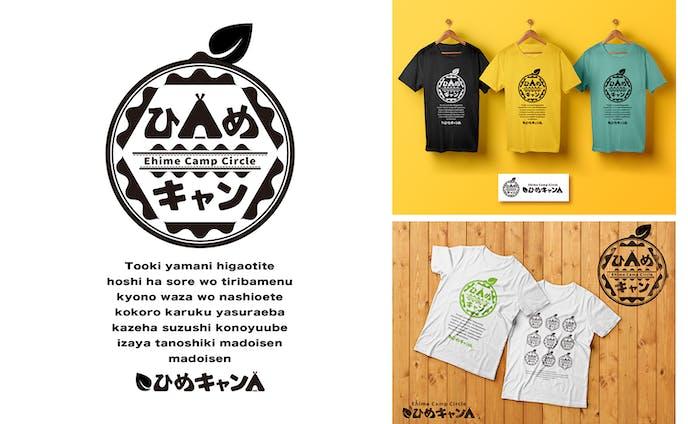 ロゴデザイン/ひめキャン