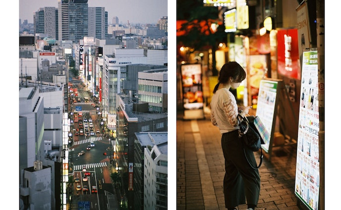 Street Photography: Japan