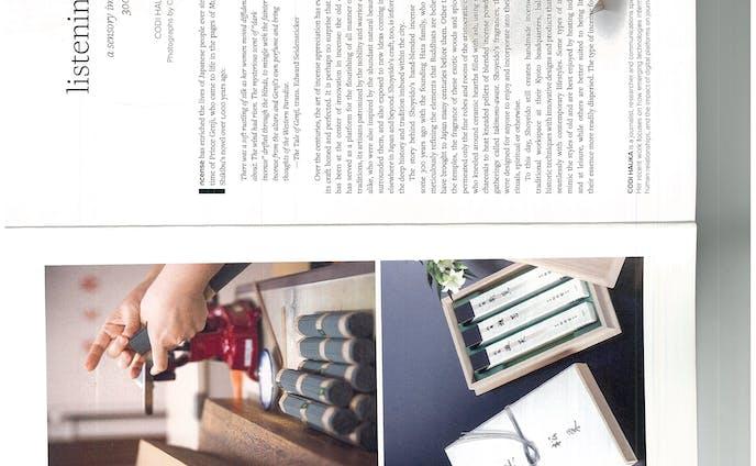 【Kyoto Journal】松栄堂 Interview with Shoyeido
