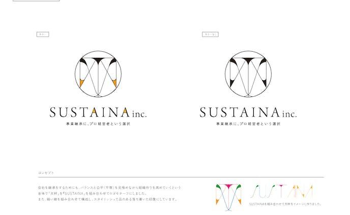 SUSTAINA inc logo