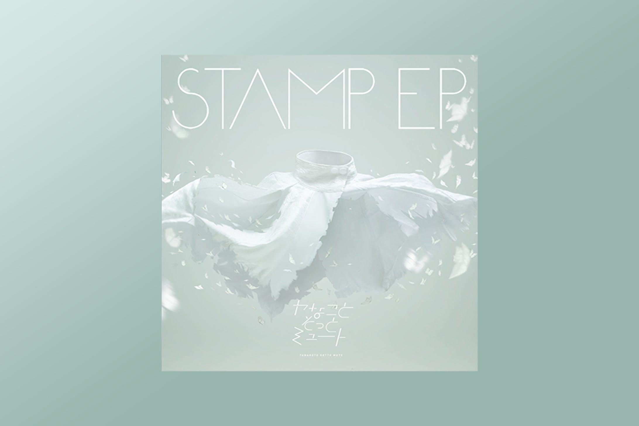 """ヤなことそっとミュート """"STAMP EP"""" COVER ART-1"""