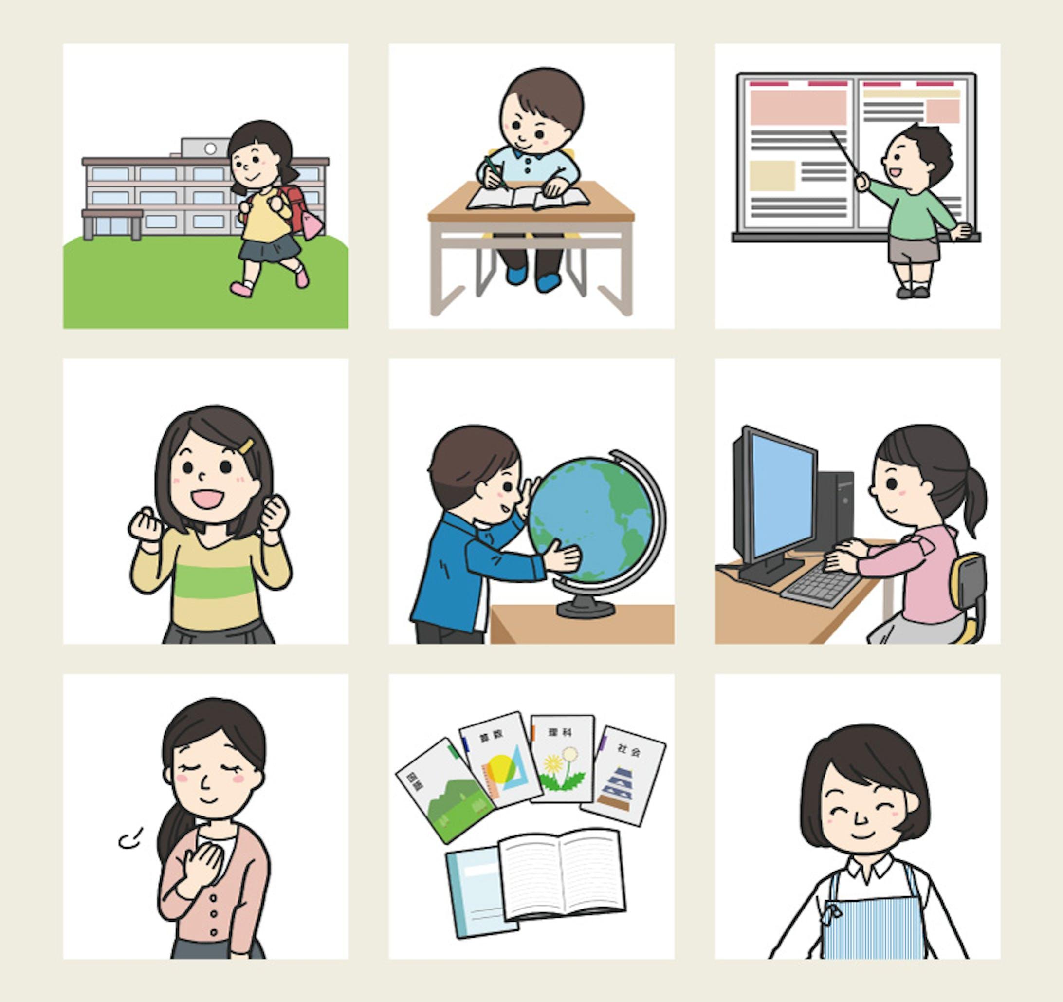 学童保育HP用イラスト-2