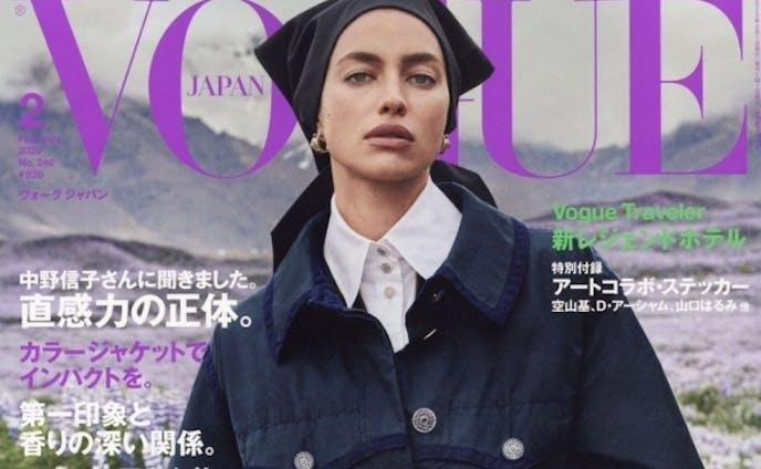 Vogue Japan Official Blogger