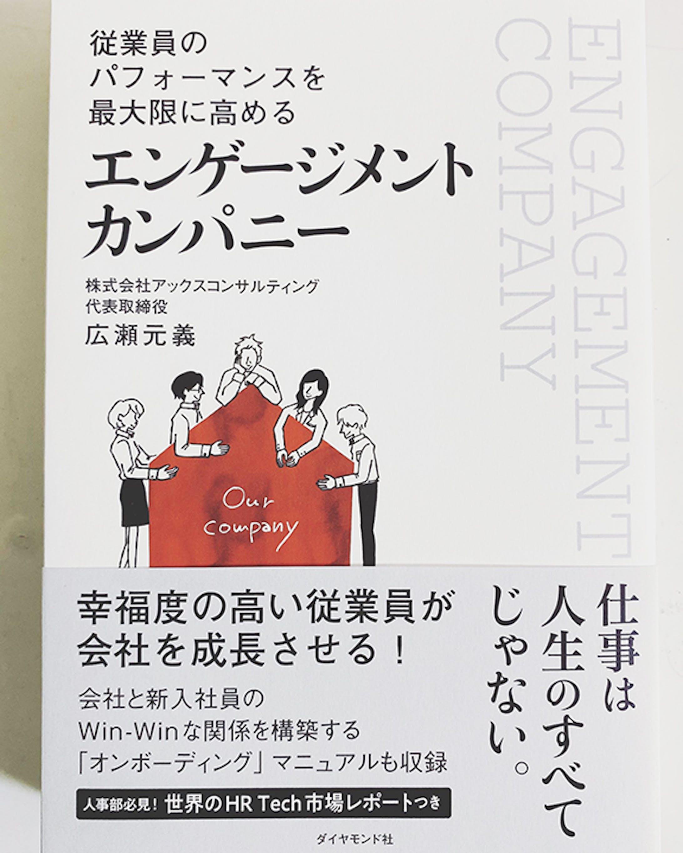 【表紙・挿絵】ダイヤモンド社発刊:ビジネス書-1