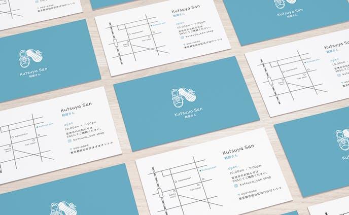 【デザイン/イラスト】靴屋のショップカード