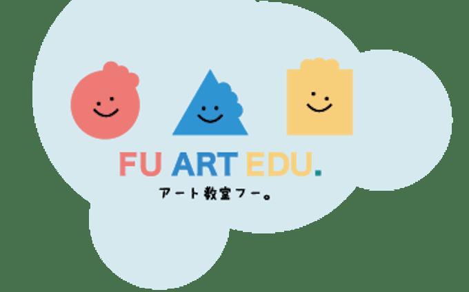 【シンボルマーク・アイコン】アート教室