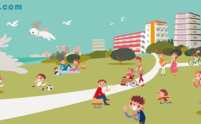 鳥がみた憩いの町(ワイド)。子育て、家族、育児、環境、暮らし、福祉、住宅、生活、公園。