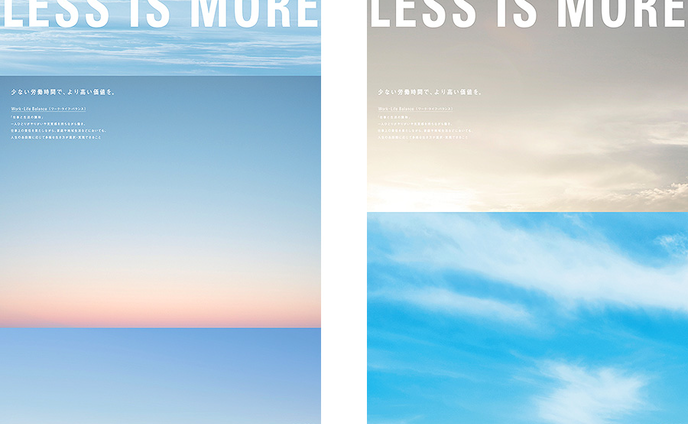 "amana - ""LESS IS MORE"""