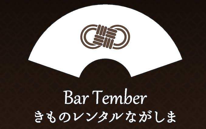 Bar フライヤー