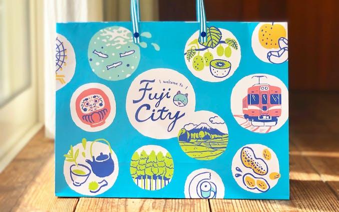 静岡県富士市 ペーパーバッグ