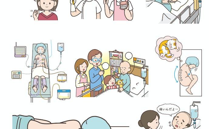 『オペナーシング 2020年8月号(第35巻8号)』挿絵