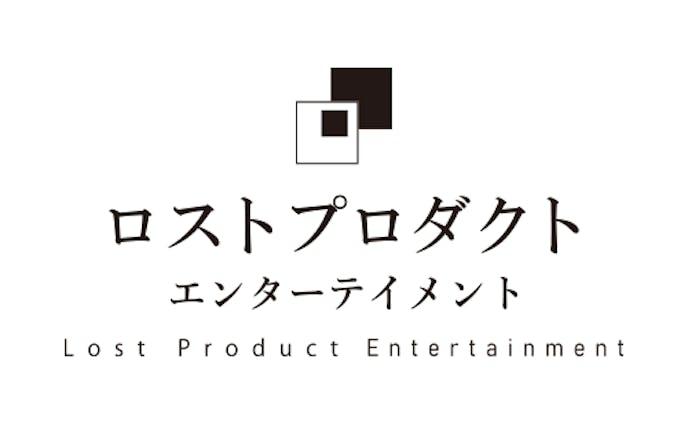 ロストプロダクトエンターテイメント様 ロゴ