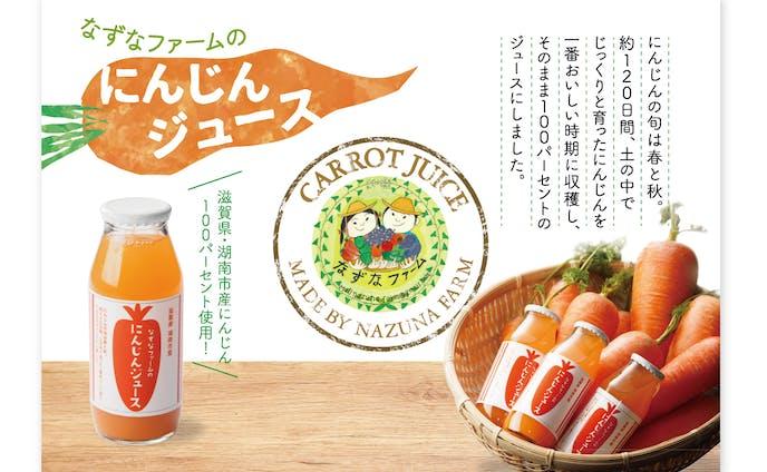 にんじんジュース ポスター(A1)