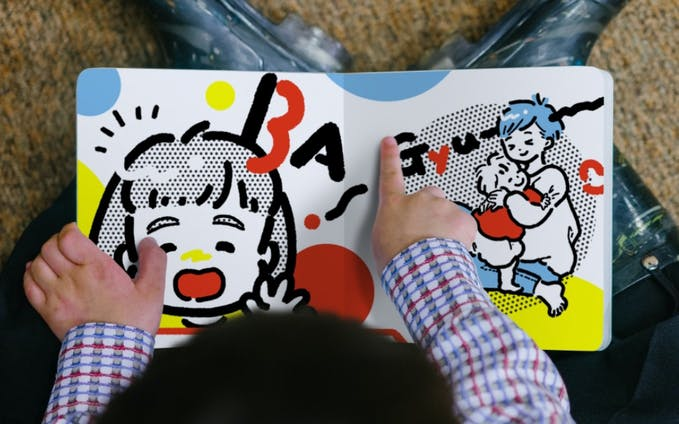 Colorful days イラストレーション