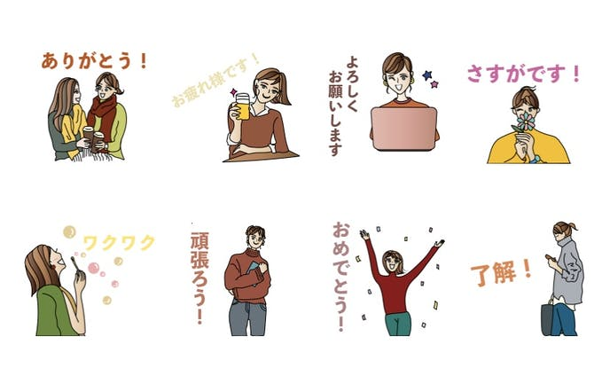 【LINEスタンプ作成】