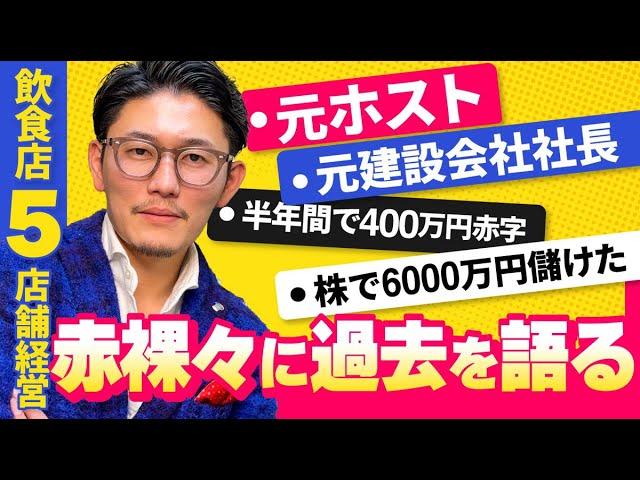 ビジネス系 動画編集 ①