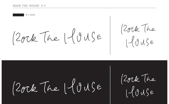 rock the house logo