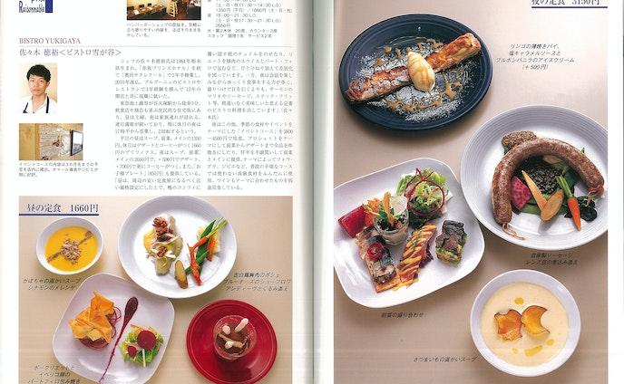 【取材&執筆】飲食店紹介ページ 「シェフ」