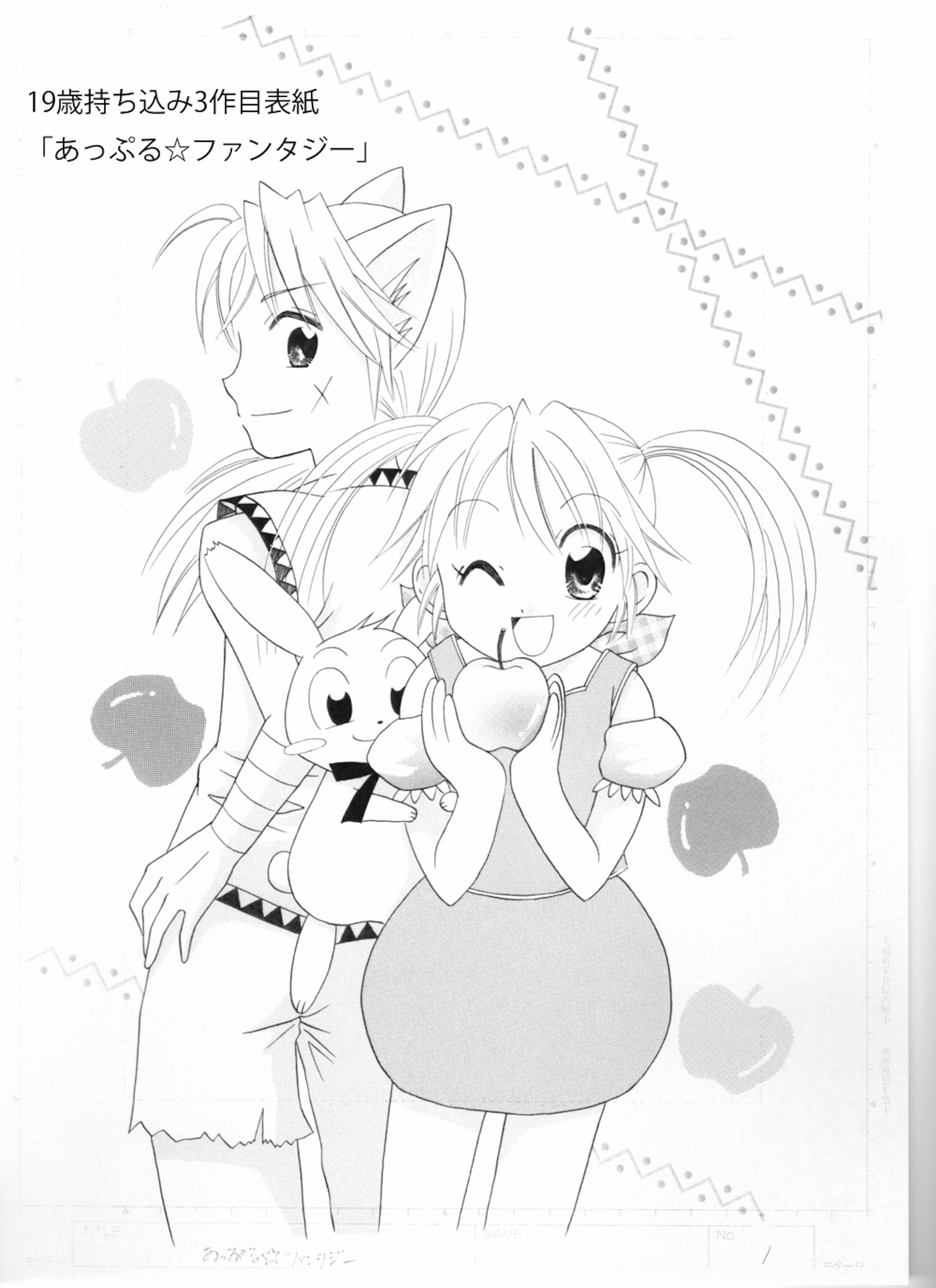 少女漫画-1