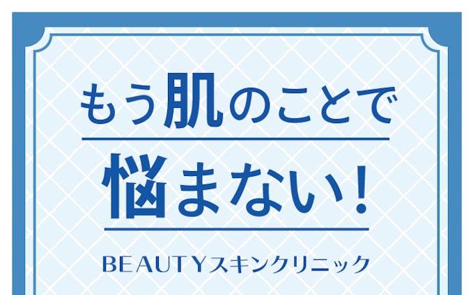 webデザイン、banner