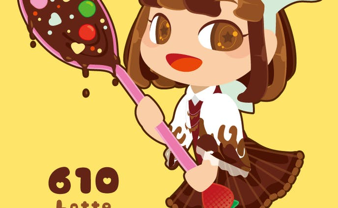 610(ロッテ)ちゃん