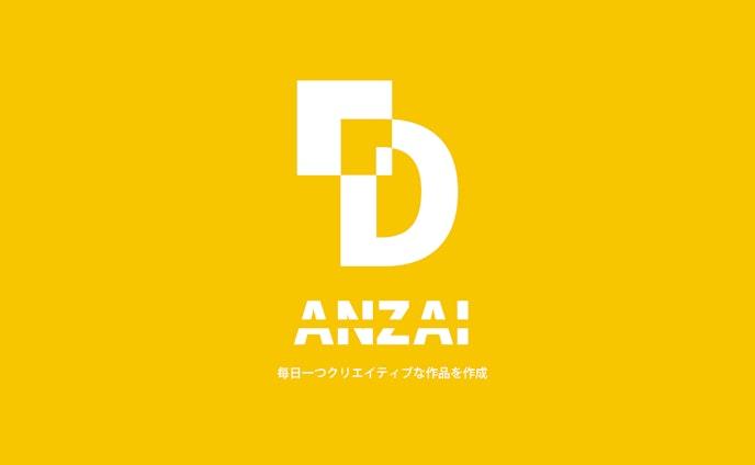 DAILYANZAI #4 Cover