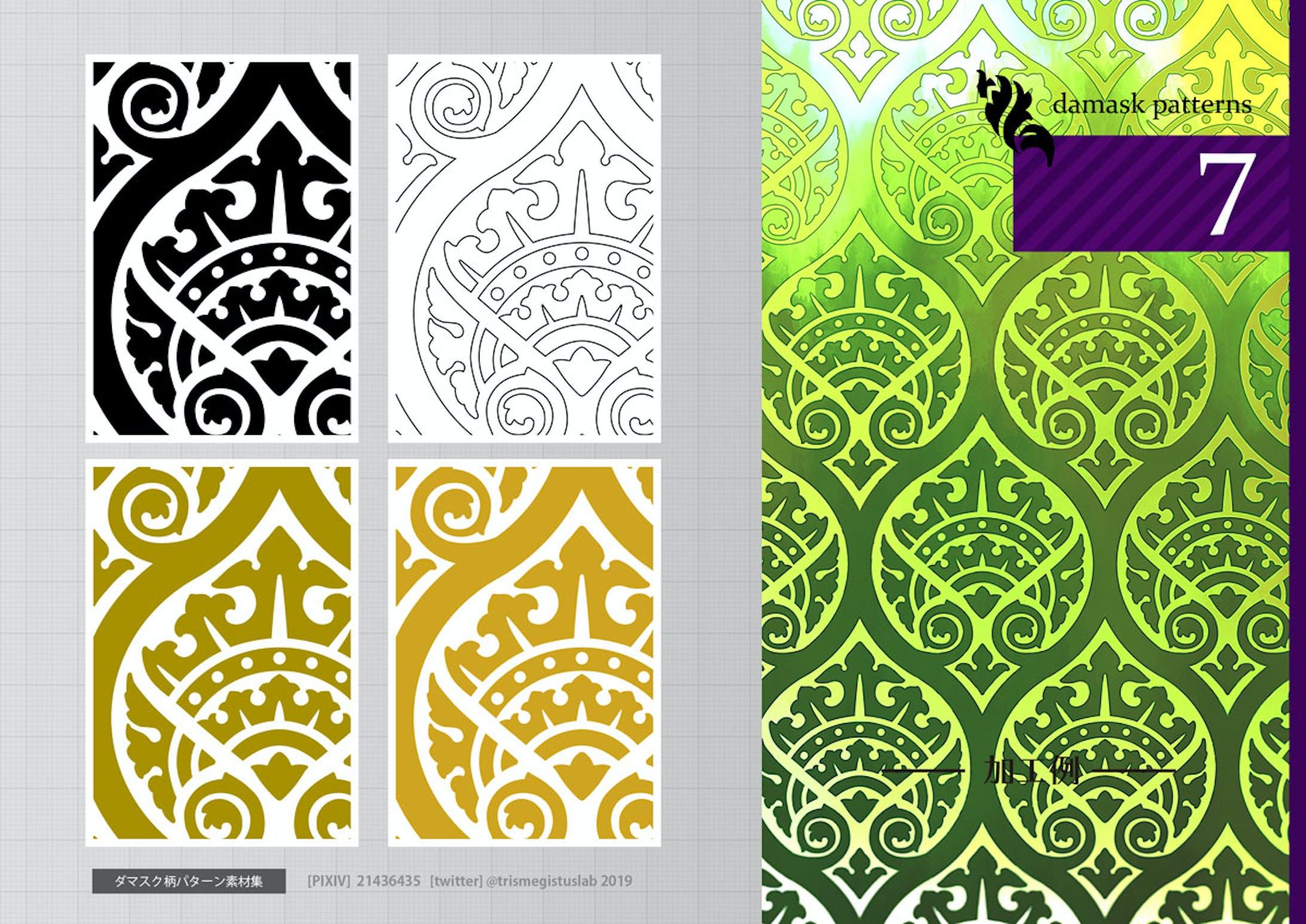 Illustratorでのシームレスパターン作成-8