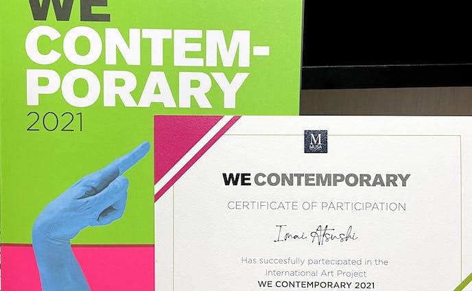 We contemporary 2021