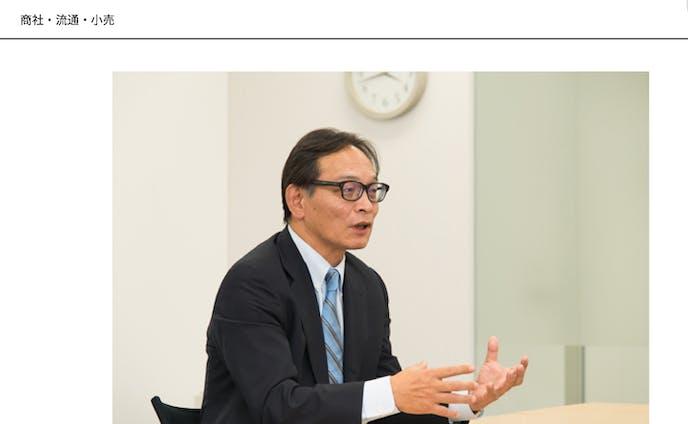 セールス・オンデマンド 社長 室崎 肇氏