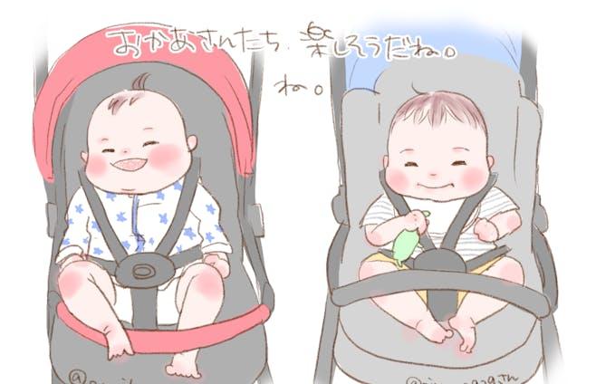 子どもの成長記録イラスト VOL2 on Twitter