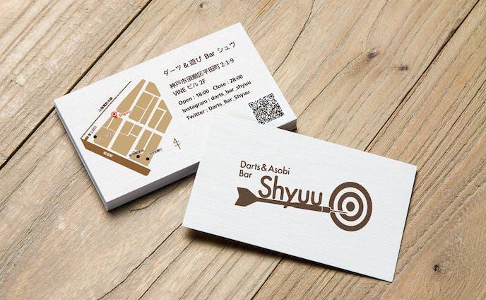 Darts & Asobi Bar Shyuu / ロゴ&ショップカード