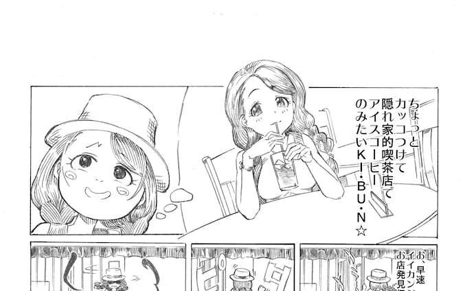 漫画サンプル01