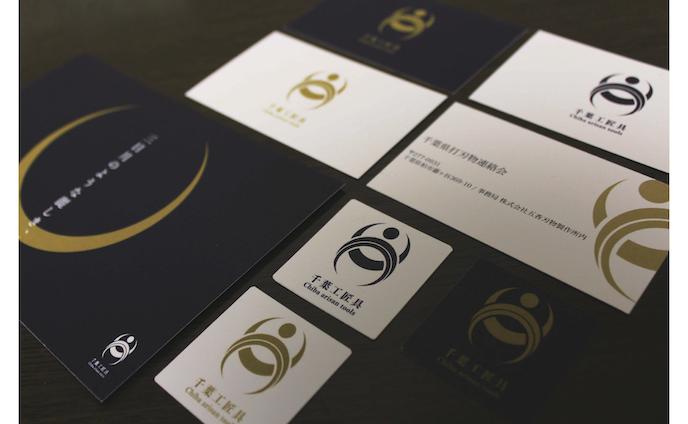 LOGO Design|千葉工匠具 Chiba Arisan Tools