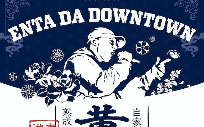 KIZAL - ENTA DA DOWNTOWN