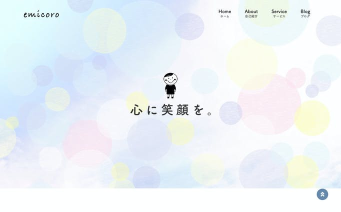 色彩心理カウンセラー田崎英美子様ホームページ