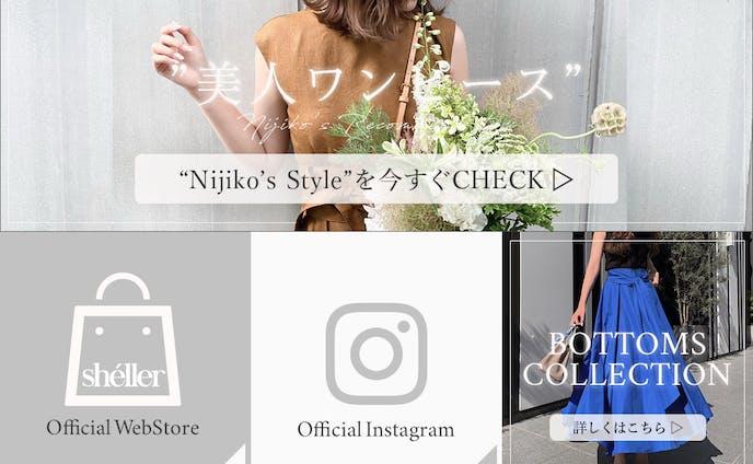 【リッチメニュー】ファッションブランド