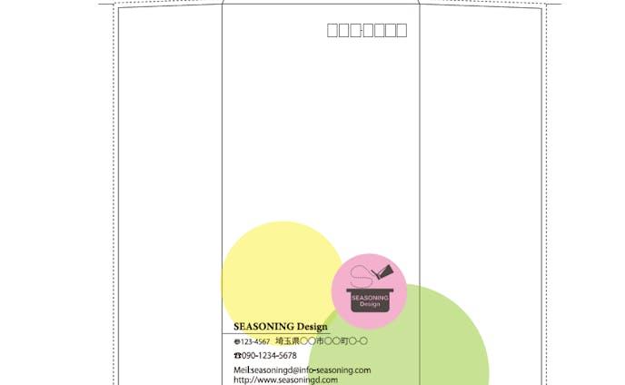 封筒:長3封筒デザイン