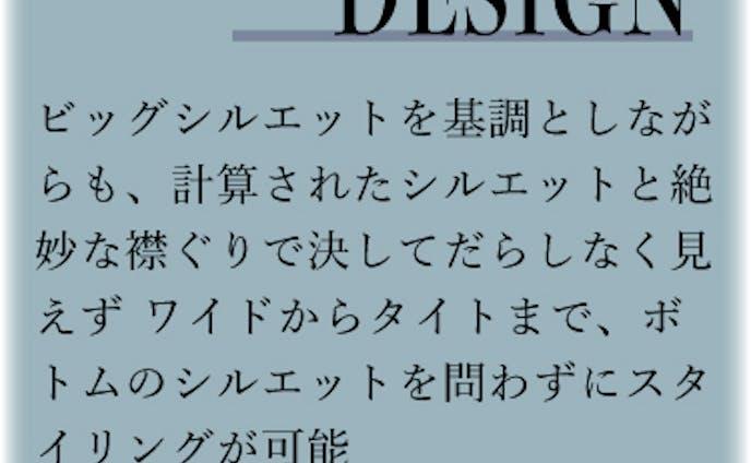 LPデザイン_SP用
