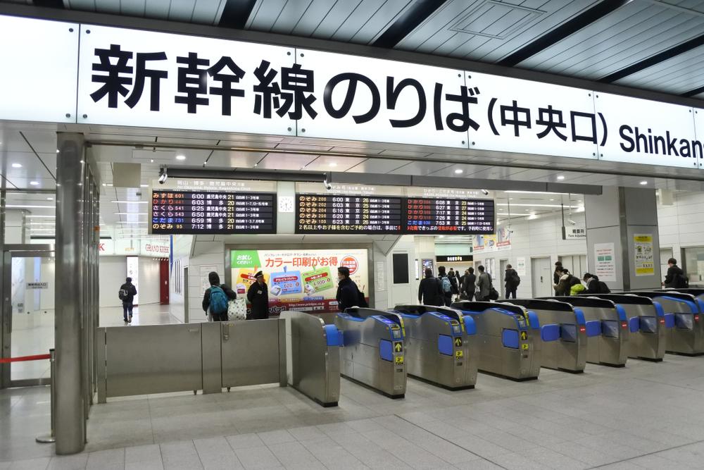 堀江氏、新幹線の改札機に疑問!「スマホだけで乗れるようにしてるのに…」 - Monavis
