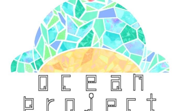2020年5月1日大海原プロジェクト立ち上げ