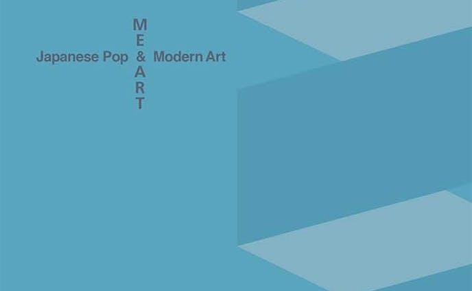 Me & Art Japanese Pop & Modern Art 2017