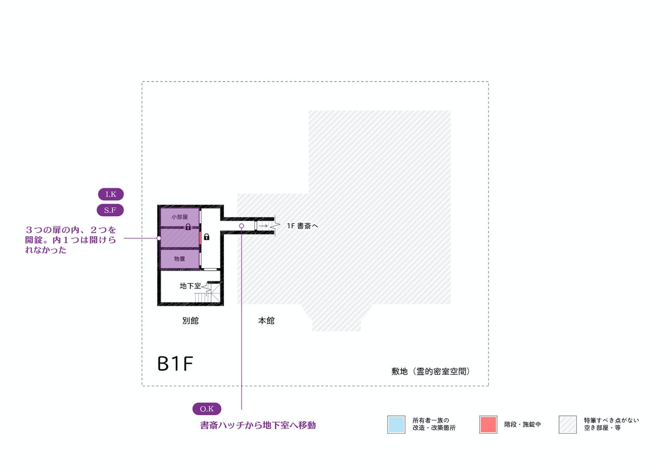マップ・間取り図-9